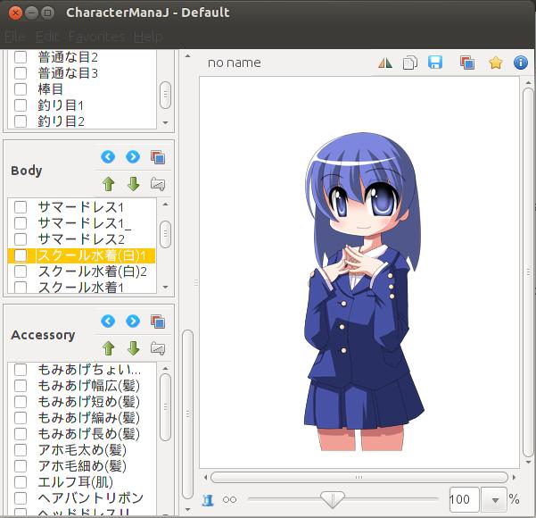 Visual Novel Character Sprite Generator – A Murti Schofield