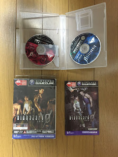 Resident Evil 0 Biohazard 0, Japanese version, Gamecube FREE SHIPPING