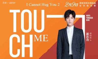 Sinopsis Drama China I Cannot Hug You 2 Episode 1-16 (Lengkap)