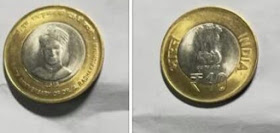When was 10 rs coin launched in india