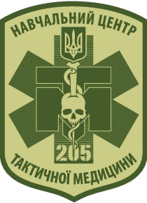 нарукавний знак, емблема 205 навчального центру тактичної медицини