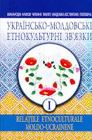 """""""Relaţiile etnoculturale Moldo-Ucrainene"""""""