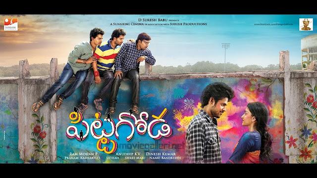 Pittagoda Telugu Movie First look Motion Poster
