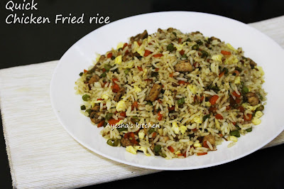 quick simple chicken fried rice within minutes. easy lunch box recipe for kids yummy flavorful fried rice within minutes simple rice recipe tasty indian rice recipes ayeshas kitchen