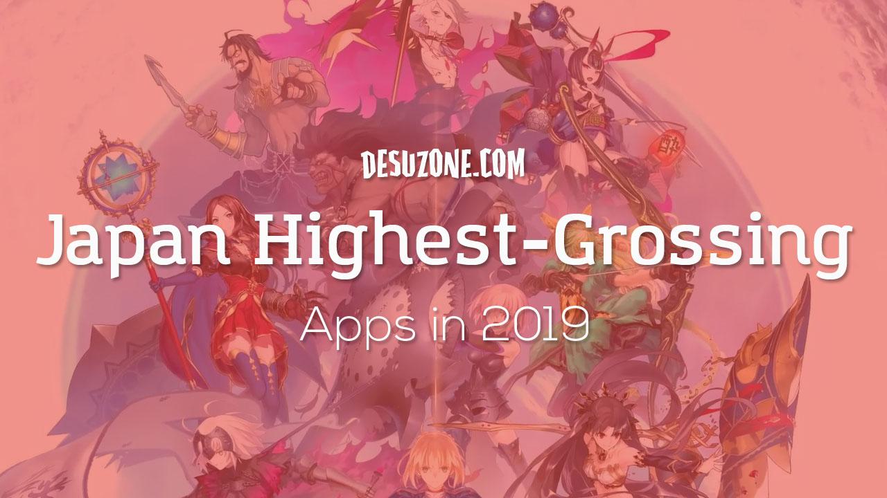 best app in japan