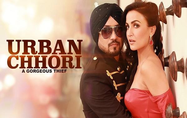 Dilbagh Singh Urban Chhori Feat Elli Avram Music Video Kauratan New Hindi Song 2017