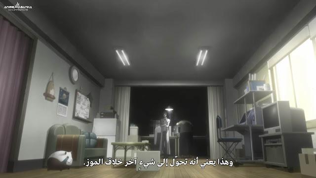 Steins Gate Season 1 بلوراي 1080P أون لاين مترجم عربي تحميل و مشاهدة مباشرة و الأوفا