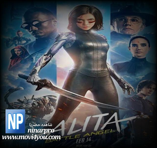 alita battle angel 2019 مترجم كامل | ninarpro