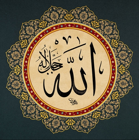 Islamic calligraphy pictures | Free Islamic Stuff | Stock ...