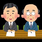 面接官のイラスト(就職活動)