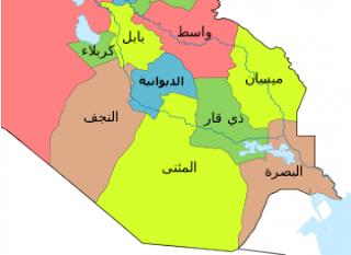 الأستخبارات العراقية تكشف عن مخطط ارهابي يستهدف المحافظات الجنوبية من جهة السعودية !