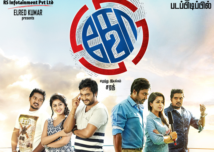 Complete cast and crew of Ko 2  (2016) bollywood hindi movie wiki, poster, Trailer, music list - R. Madhavan and Ritika Singh, Movie release date February 19, 2016