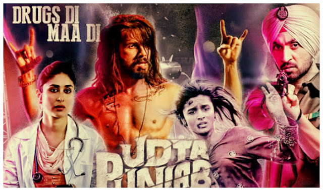 film review udta punjab