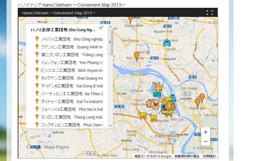 hanoi-vietnam-map ハノイ工業団地、主要地点マップ