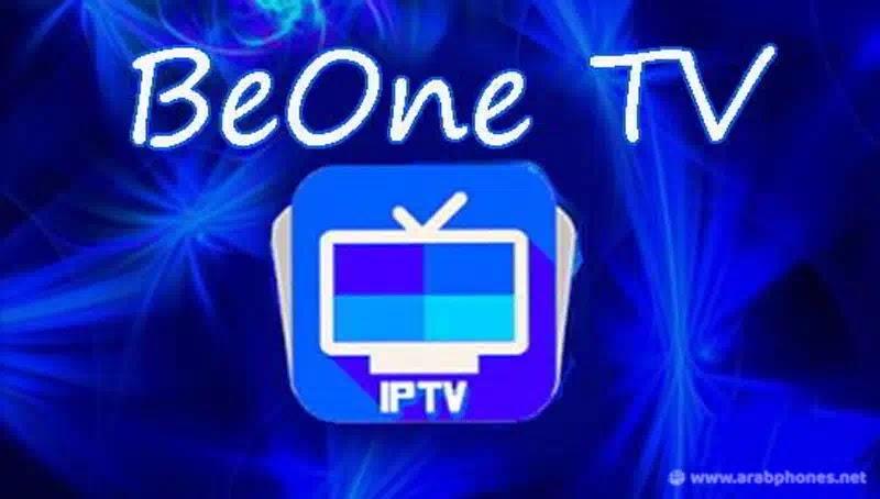 تحميل برنامج BeOne TV لمشاهدة جميع القنوات على الهاتف