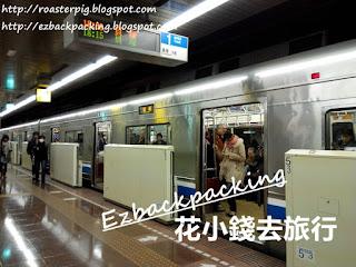 福岡地鐵外觀