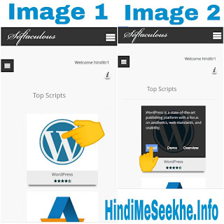 WordPress-blog-kaise-banate-hai