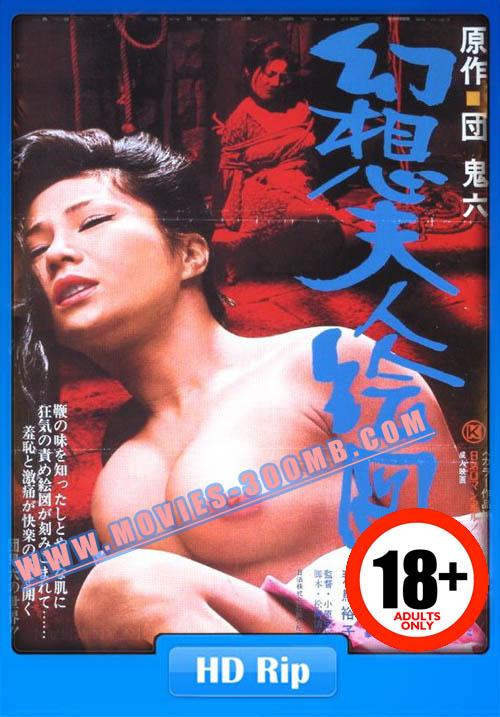 watch free japanese sex movie