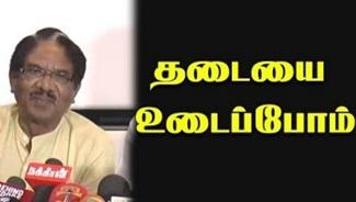 Bharathiraja warns Tamil nadu Government