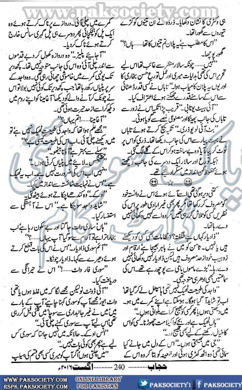 Anay dwivedi essay writer