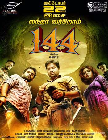 Poster Of 144 2015 Hindi Dual Audio 550MB HDRip 720p HEVC Free Download Watch Online downloadhub.in