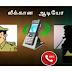 Tamil Nadu Police asking bribe in a new way.