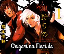 Onigari no Mori de