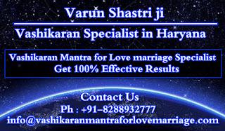 http://www.vashikaranmantraforlovemarriage.com/vashikaran-specialist-in-haryana.html