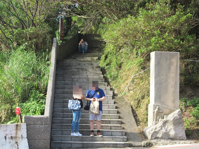 雞籠山登山步道