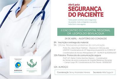 NSP/HRLB realiza II Encontro pela Segurança do Paciente