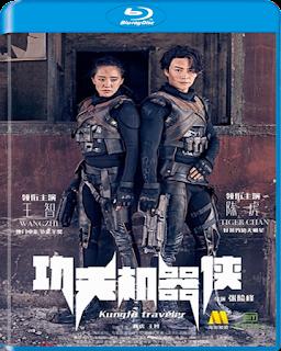Kung Fu Cyborg 2017