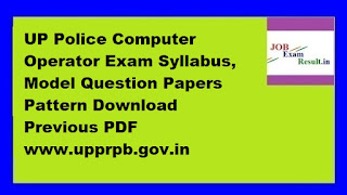 UP Police Computer Operator Exam Syllabus, Model Question Papers Pattern Download Previous PDF www.upprpb.gov.in