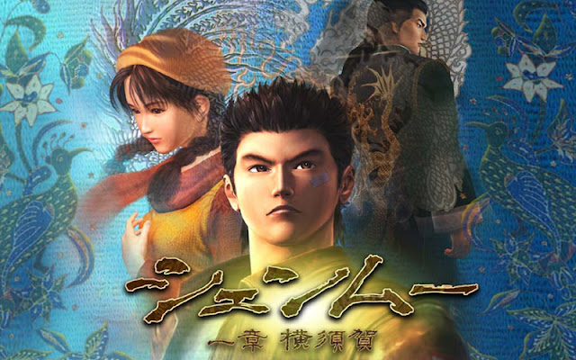 videojuego, consola, Pc, Dreamcast, Sega, Japón, juego de lucha, FREE, Full Reactive Eyes Entertainment, Trucos, Personajes, shenmue hd steam, shenmue hd collection, shenmue hd pc, shenmue hd ps4