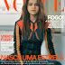 """Selena Gomez é capa da revista """"Vogue Brasil"""""""
