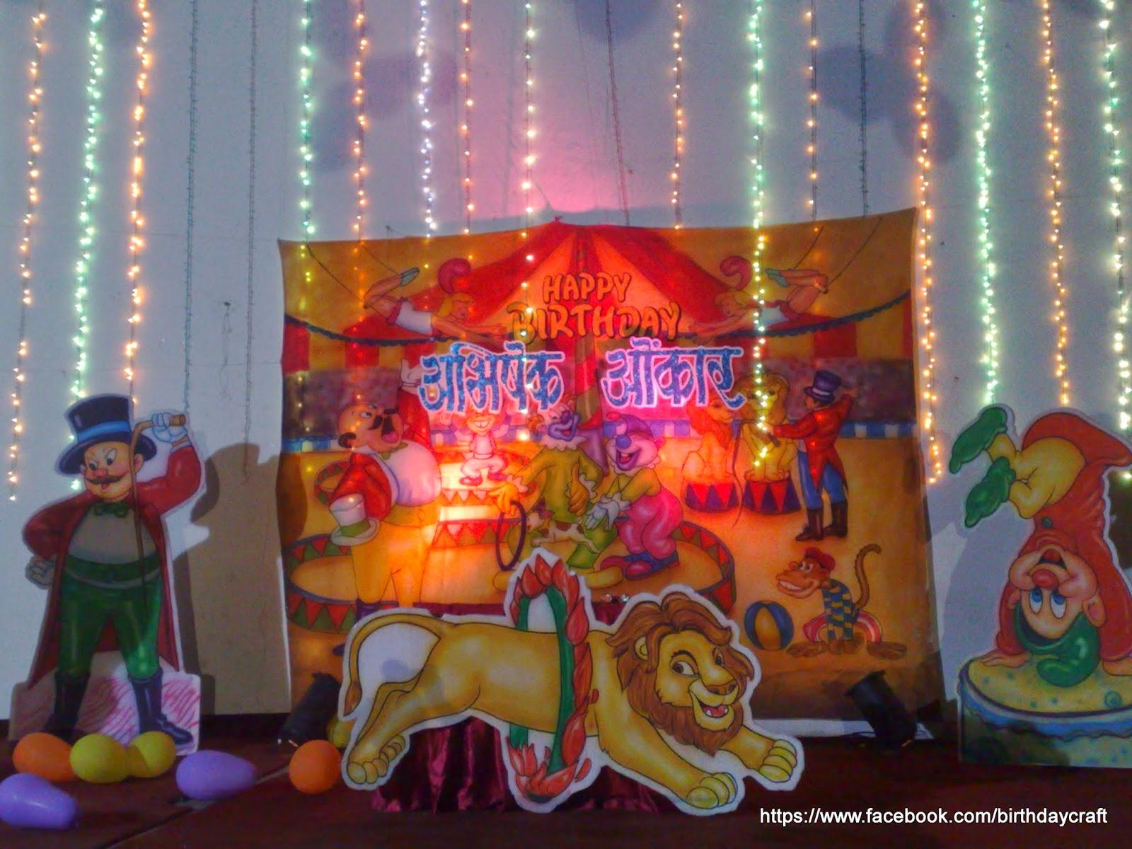 Pune Premier Children Birthday Party Planners Birthday