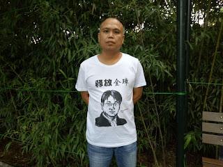 就因吴淦开庭余文生2017年8月12日至14日被软禁一案 余文生向有关部门提起控告