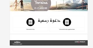 الهجرة الى فرنسا – المعرض العالمي للسياحة يعرض الدعوات الرسمية لحضور المعرض