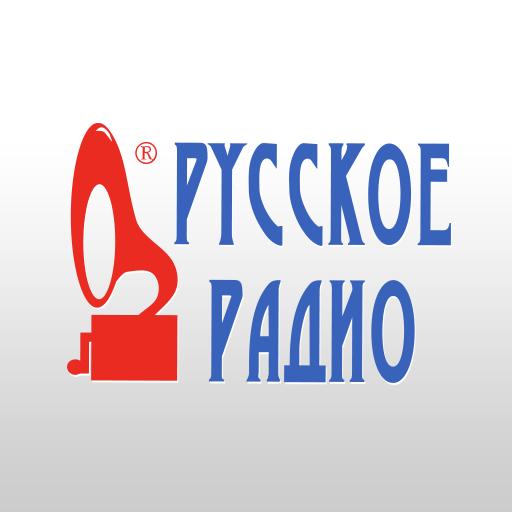 Русское Радио — слушать радио онлайн — MOSKVA.FM