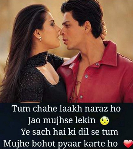 Beautiful Love Shayari in English Font
