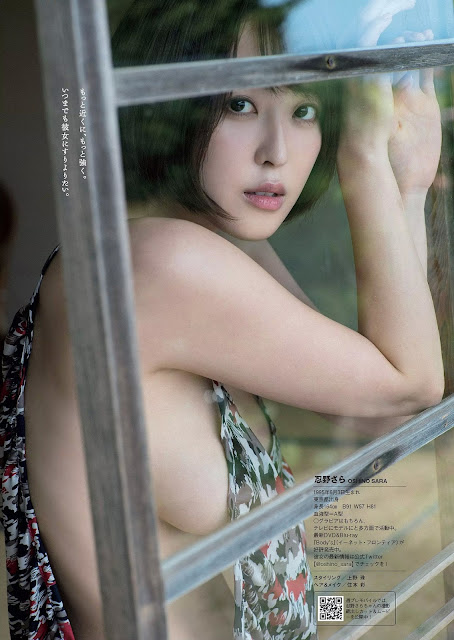 忍野さら Oshino Sara Weekly Playboy No 18 2018 Images