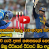 Adding that he is unaware of the grasslands to quit thousands Dilshan went out how here