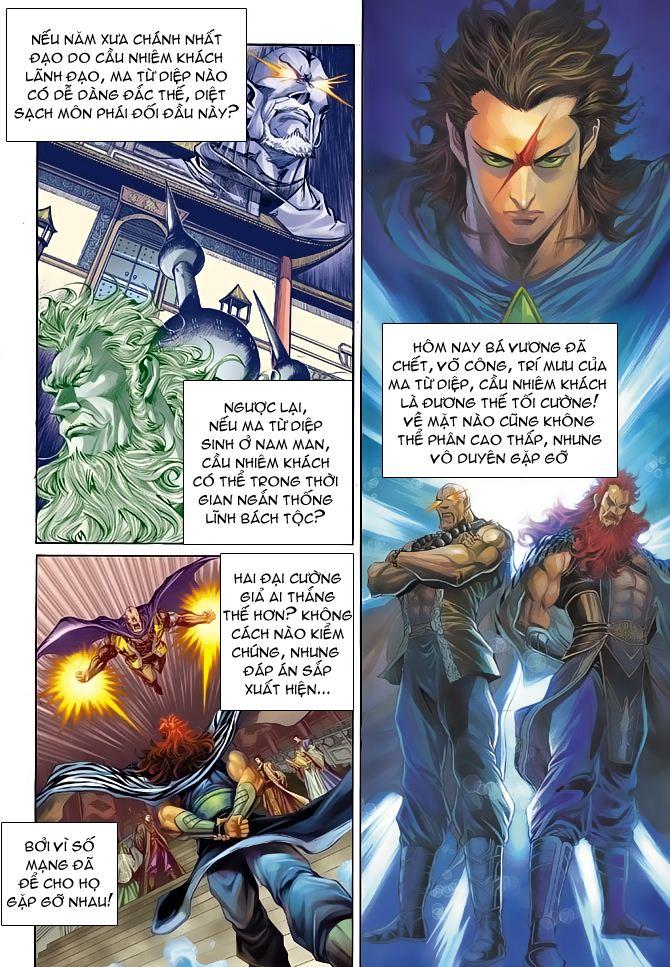 Đại Đường Uy Long chapter 69 trang 4