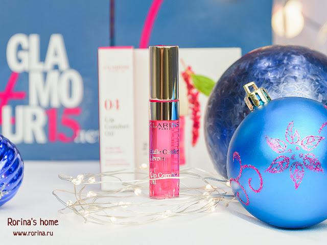 Clarins Масло-блеск для губ Éclat minute Huile Instant Light Lip Comfort oil: отзывы