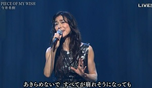 JMusic-Hits.com Kouhaku 2015 - Imai Miki