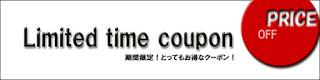 http://beautynavi.woman.excite.co.jp/salon/20727?from_salon_header_salon_name