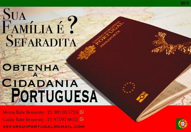 Procedimento para a obtenção da nacionalidade portuguesa