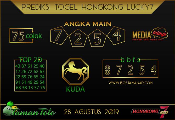 Prediksi Togel HONGKONG LUCKY 7 TAMAN TOTO 28 AGUSTUS 2019