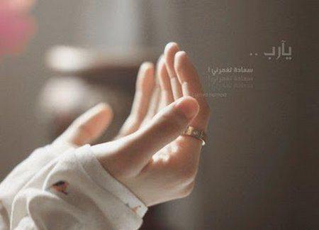 Di Antara Pengharapanku, Ada Namamu Dalam Doa Malamku