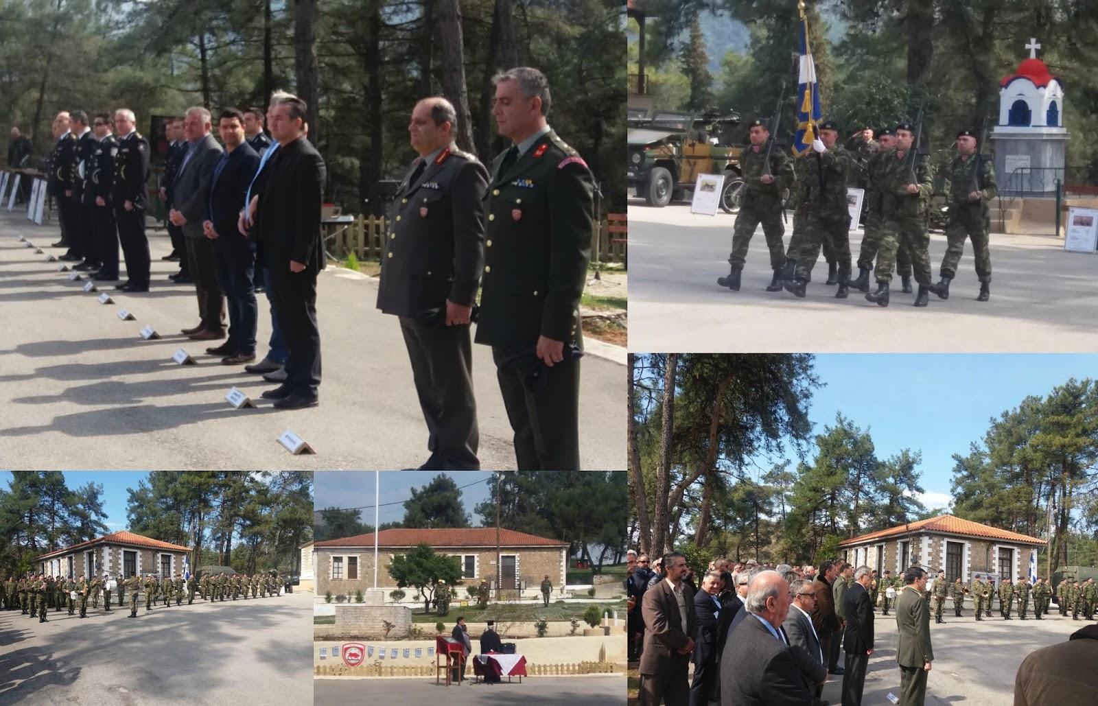 f5e833eca0 628 Μ.Τ. ΠΕΖΙΚΟΥ Φιλιατών  70 χρόνια παρουσίας στην Ελληνοαλβανική μεθόριο  (ΦΩΤΟΡΕΠΟΡΤΑΖ)