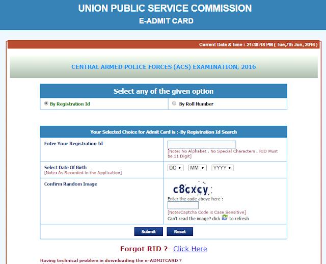 UPSC+CAPF+AC+e+Admit+Card